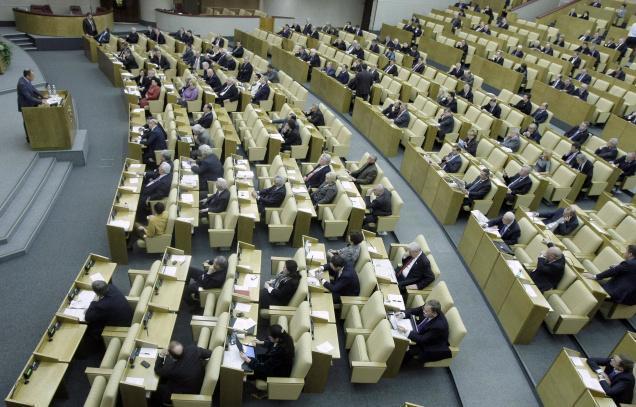 Все думские партии хотят открыть свои подразделения в Севастополе и Крыму. 290466.jpeg