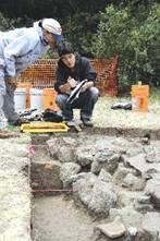 Китайские археологи обнаружили обсерваторию, которой 4100 лет