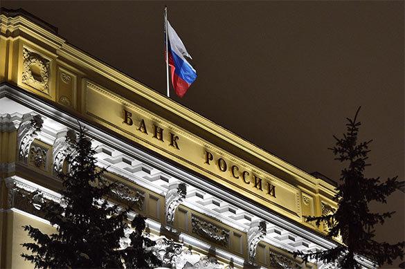 В Москве вор залез в здание Центробанка и украл у служащего 11 м