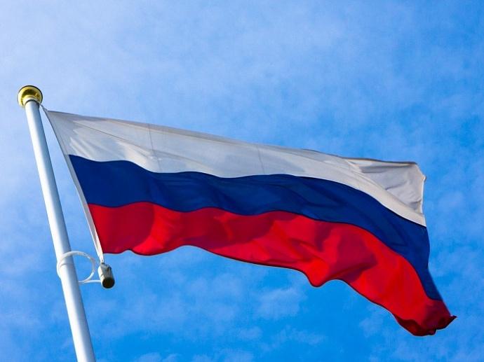 Россия зовет своих