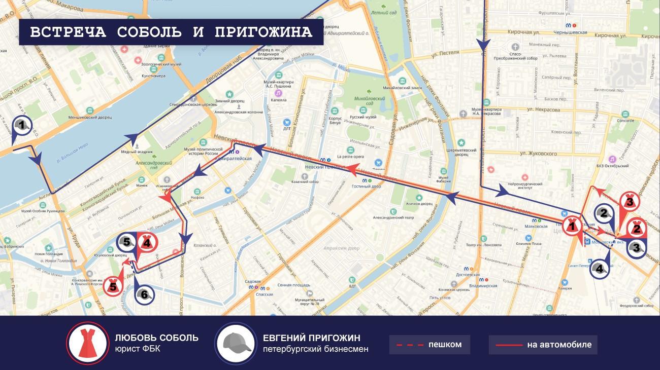 Опубликованы новые доказательства встречи Пригожина и Соболь в СПб: что скажет соратница Навального?. 399452.jpeg