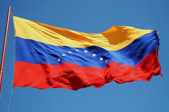 Колумбия отозвала дипломатов из Венесуэлы, чтобы