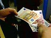 Исторический момент евро