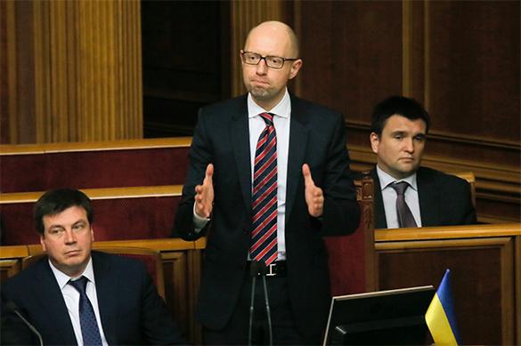 Яценюк назвал главные условия своей отставки