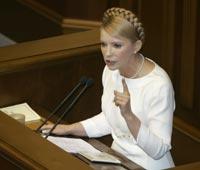 Тимошенко призвала Раду пересмотреть антикризисный план