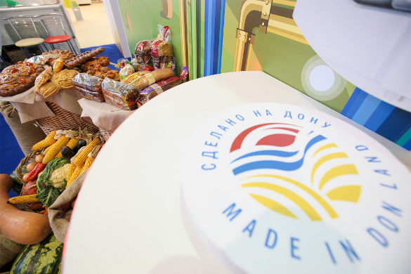II Всероссийский форум продовольственной безопасности