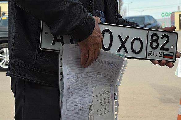 Автомобильные номера в России изменят форму. Автомобильные номера в России изменят форму