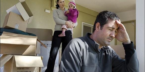 Как расчитать льготу ветерану труда если проживает вместе с ним дочь