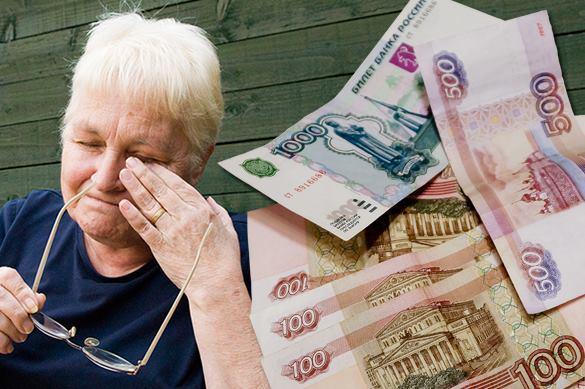 Россияне не рассчитывают на пенсию государства