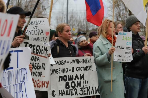 Регионы поднялись на протест против мусора из Москвы. 395474.jpeg