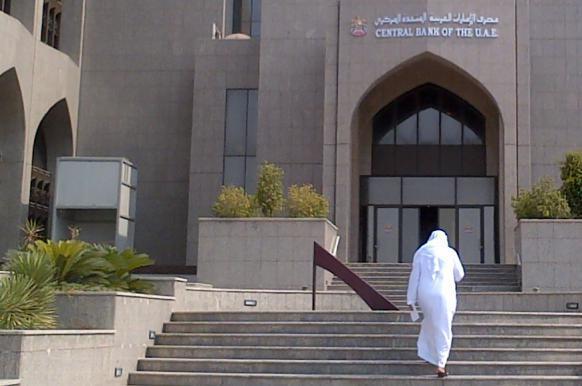 Гражданам ОАЭ списали долги перед банками.