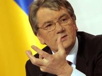Ющенко попросил ООН разобраться с украинским гриппом