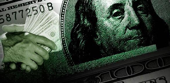 Федеральная резервная система - главный