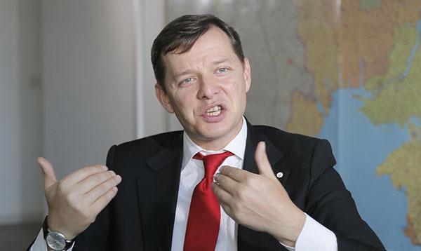 """Олег Ляшко назвал Елизавету II """"циничной бандеровкой"""". 318476.jpeg"""