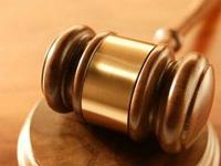 Госдума облегчила жизнь судьям