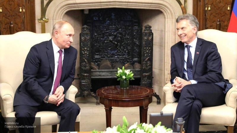 Путин: Рост товарооборота между РФ и Аргентиной достиг 25%. 395477.jpeg