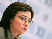 Набиуллина: кризис - это шанс для России обновиться