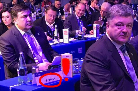 Саакашвили опозорился на конгрессе на Мальте