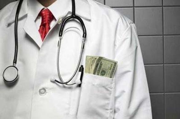 ВШЭ: Россияне стали давать меньше взяток врачам. 376478.jpeg