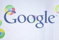 ФАС и Счетная палата опровергли утечку секретов в Google. google