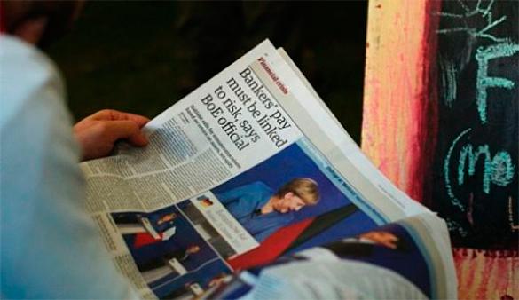 The Guardian могут закрыть из-за публикации материалов Сноудена. 290479.jpeg