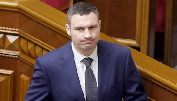 """Кличко дал бы за """"проплаченный"""" Крещатик меньше Геращенко. 314479.jpeg"""