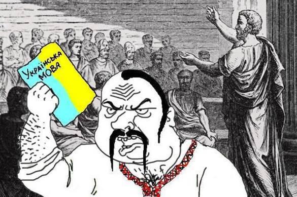 Украина запретила русский язык в школах. 375480.jpeg