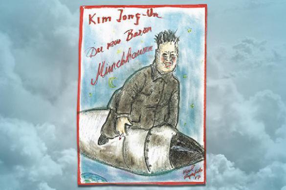Лагерфельд дал Ким Чены Ыну прикурить на ракете. Лагерфельд дал Ким Чены Ыну прикурить на ракете