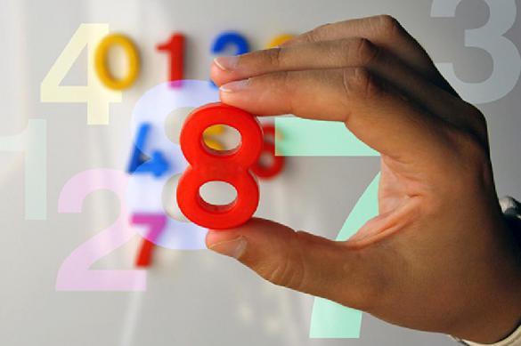 Названы пять чисел, которые помогают добиться успеха. 389481.jpeg