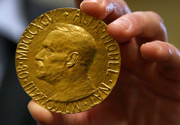 В Балтиморе с молотка продали Нобелевскую премию мира. 290482.jpeg