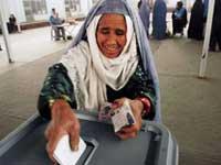 В Афганистане закончилась регистрация кандидатов в президенты