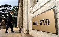 Обама посодействует вступлению России в ВТО