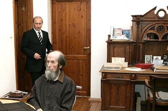 Солженицын благословил Путина и