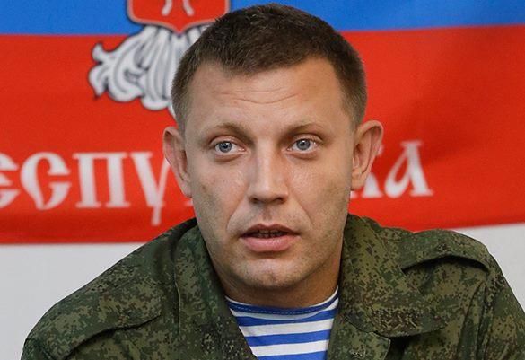 Захарченко: Киеву объявлена торговая блокада