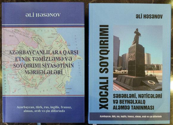 Книги Али Гасанова: доказательства о преступлениях армян предста