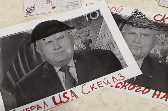 Дети расстреливали портрет генерала США на деньги департамента Глацких. 395489.jpeg