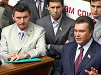 Партия регионов намерена блокировать работу Верховной Рады