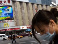 Китайский город, где свирепствовала чума, снят с карантина