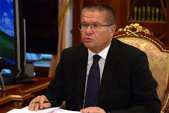СМИ: Улюкаев получил предупреждение за драматический макропрогноз. 305491.jpeg