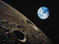 Ученые нашли уран на поверхности Луны
