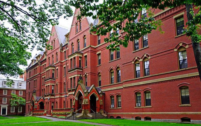 В российском рейтинге университетов мира победил Гарвард. В российском рейтинге университетов мира победил Гарвард