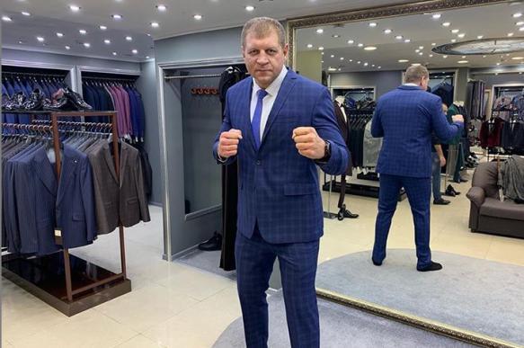 Александр Емельяненко: