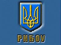 Бороться с гриппом на Украине будет Совет нацбезопасности