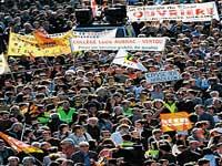 В Испании проходит всеобщая забастовка
