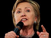 Хиллари Клинтон имеет