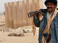 В Йемене похищен инженер из Японии