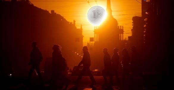 Экономисты: Ситуация в России оказалась лучше, чем ожидал рынок. Рубль в виде солнца над городом