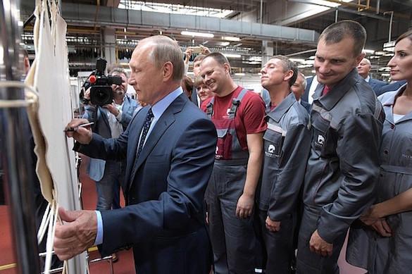 Владимир Путин. 374498.jpeg