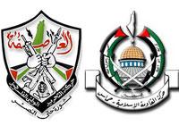 ФАТХ готово прекратить конфликт с ХАМАС