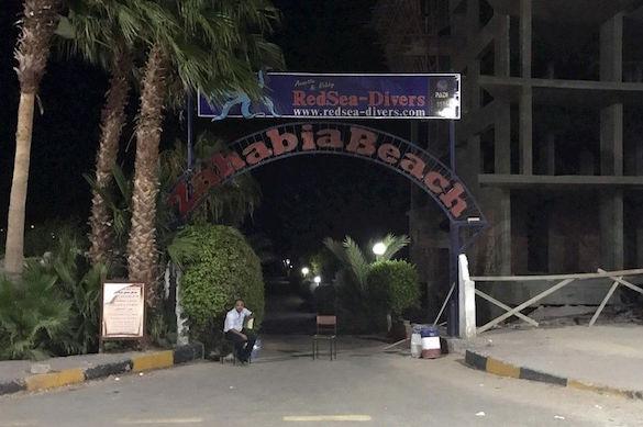 Устроивший резню в Египте террорист присягнул ИГИЛ в Телеграме